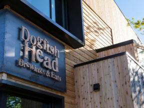Dogfish Head Brewery Tours