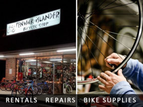 Fenwick Islander Bicycle Shop